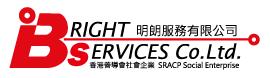 Bright Services Logo